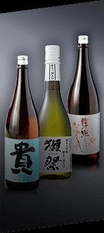 世界に誇る 山口の地酒